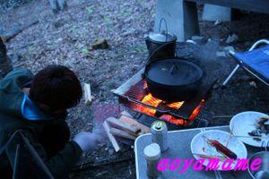 Camp3